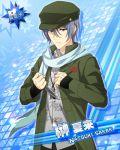 brown_eyes cap character_name grey_hair idolmaster idolmaster_side-m jacket sakaki_natsuki scarf short_hair