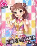 blush brown_hair character_name dress idolmaster idolmaster_cinderella_girls munakata_atsumi short_hair smile stars violet_eyes