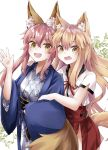 2girls animal_ear_fluff animal_ears blonde_hair blue_hakama blush breasts commentary commentary_request eyebrows_visible_through_hair fate/extra fate/extra_ccc fate/extra_ccc_fox_tail fate/grand_order fate_(series) fox_ears fox_girl fox_tail hakama highres japanese_clothes kimono long_hair looking_at_viewer multiple_girls obi open_mouth pink_hair sash surprised suzuka_gozen_(fate) tail tamamo_(fate)_(all) tamamo_no_mae_(fate) watanai72 yellow_eyes