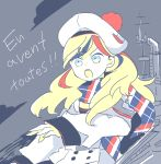 1girl :o anchor_hair_ornament bangs belt beret blonde_hair blue_eyes blue_hair commandant_teste_(kantai_collection) commentary double-breasted dress eyebrows_visible_through_hair french_flag french_text frown hair_ornament hat hiro_(srso4_) jacket kantai_collection long_hair long_sleeves machinery mast multicolored multicolored_clothes multicolored_hair multicolored_scarf open_mouth plaid plaid_scarf pom_pom_(clothes) redhead rigging round_teeth scarf solo streaked_hair swept_bangs teeth translated upper_body v-shaped_eyebrows wavy_hair white_jacket