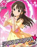 blush brown_eyes brown_hair character_name dress idolmaster idolmaster_cinderella_girls long_hair okuyama_saori smile stars