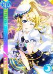 ayase_eli blonde_hair blue_eyes blush character_name dress long_hair love_live!_school_idol_festival love_live!_school_idol_project ponytail smile wink