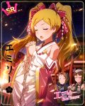 blonde_hair character_name closed_eyes emily_stuart idolmaster_million_live!_theater_days long_hair miko twintails