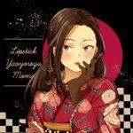 1girl alternate_hairstyle black_background black_gloves black_hair boku_no_hero_academia brown_eyes character_name commentary cursive english_text expressionless floral_print gloves hair_down hand_on_own_chin highres japanese_clothes kimono lips lipstick long_hair long_sleeves looking_at_viewer makeup nanaminn print_kimono red_kimono red_lipstick solo symbol_commentary upper_body wide_sleeves yaoyorozu_momo