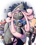 alternate_color gen_7_pokemon oden_(madsword) pokemon pokemon_(game) pokemon_usum shiny_pokemon tapu_bulu tapu_fini tapu_koko tapu_lele ultra_beast