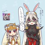 2girls animal_ears armor arms_up artist_name blue_background crown dated domino_mask fake_animal_ears fire_emblem fire_emblem_heroes flower hair_flower hair_ornament long_hair mask multiple_girls open_mouth rabbit_ears red_eyes simple_background thrasir_(fire_emblem) triangleboey veronica_(fire_emblem) white_hair