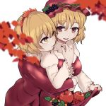 2girls :d aki_minoriko aki_shizuha apple autumn_leaves bangs berries blonde_hair blush breasts brown_eyes commentary_request dress eyebrows_visible_through_hair food food_themed_hair_ornament frilled_shirt_collar frills fruit grape_hair_ornament hair_between_eyes hair_ornament hairband hand_up hat holding holding_food holding_fruit hug hug_from_behind juliet_sleeves leaf leaf_hair_ornament long_sleeves looking_at_another marsen medium_breasts mob_cap multiple_girls open_mouth parted_lips puffy_sleeves red_dress red_hairband red_headwear shirt short_hair siblings simple_background sisters skirt_basket smile strapless strapless_dress touhou upper_body white_background white_shirt yellow_eyes