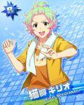 blonde_hair blue_eyes character_name dress idolmaster idolmaster_side-m nekoyanagi_kirio short_hair smile