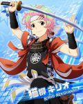 blonde_hair blue_eyes character_name dress idolmaster idolmaster_side-m nekoyanagi_kirio short_hair smile sword