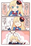 1boy 1girl blonde_hair blue_eyes fate/grand_order fate_(series) fujimaru_ritsuka_(male) hat matsushita_yuu reines_el-melloi_archisorte