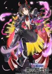1boy armored_boots ashley_(knights_chronicle) black_background black_hair boots copyright_name demon_horns fire full_body gokuma highres horns knights_chronicle official_art open_clothes open_shirt red_eyes sitting solo