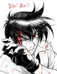 1boy black_gloves black_hair bleeding blood bloody_nose cuts face gloves injury jigoku_sensei_nube male_focus monochrome nueno_meisuke one_eye_closed portrait red_eyes shirt short_hair sketch solo torn_clothes torn_shirt wauwa