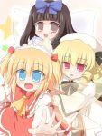 bowtie luna_child mary_janes ry shoes star_sapphire sunny_milk touhou wings