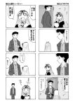 azumanga_daioh azumanga_daiou black_lagoon comic gretel gretel_(black_lagoon) highres kaneda_tomoko mihama_chiyo monochrome multiple_4koma parody partially_translated seiyuu_connection translation_request yahazama yahazama_hitoshi