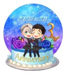 2boys ;d ^_^ anniversary black_hair blue_eyes blue_flower blue_rose cake chibi closed_eyes copyright_name epaulettes flower food fruit hair_slicked_back heart heart-shaped_mouth heart_hands heart_hands_duo ice_skates katsuki_yuuri male_focus miniboy multiple_boys one_eye_closed open_mouth purple_flower purple_rose raspberry rose silver_hair sitting skates smile snowflakes sparkle strawberry twc_(p-towaco) viktor_nikiforov yuri!!!_on_ice