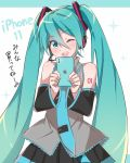 1girl ;d apple aqua_eyes aqua_hair bare_shoulders black_skirt black_sleeves blue_neckwear blush commentary detached_sleeves food fruit grey_shirt hair_ornament hatsune_miku headphones headset highres holding holding_phone iphone_xi long_hair looking_at_viewer necktie one_eye_closed open_mouth phone product_placement shirt shoulder_tattoo skirt sleeveless sleeveless_shirt smile solo sparkle supo01 tattoo translated twintails upper_body very_long_hair vocaloid