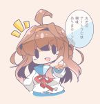 1girl :d ahoge bloom2425 blue_sailor_collar brown_hair chibi cosplay diomedea double_bun eyebrows_visible_through_hair highres kadokawa_games kadokawa_shoten kantai_collection kita_high_school_uniform kongou_(kantai_collection) kyoto_animation long_hair look-alike open_mouth pink_background pointing pointing_at_viewer sailor_collar school_uniform serafuku simple_background smile solo suzumiya_haruhi suzumiya_haruhi_(cosplay) suzumiya_haruhi_no_yuuutsu translated upper_body