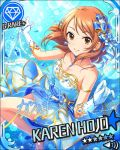 blush brown_eyes brown_hair character_name dress houjou_karen idolmaster idolmaster_cinderella_girls short_hair smile stars strapless_dress