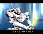 commando_(movie) copyright_request energy_blade highres ishiyumi letterboxed looking_away mecha mecha_request no_humans parody translated trembling upper_body yellow_eyes