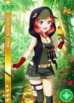 blush character_name dress forest love_live!_school_idol_festival love_live!_school_idol_project nishikino_maki redhead short_hair violet_eyes