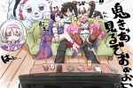 >_< 1boy 4girls :d ainu_clothes ankle_bow bangs barefoot black_hair black_pants blonde_hair blush bottle bow chaldea_uniform closed_eyes commentary_request controller couch cup drinking_glass eyebrows_visible_through_hair faceless faceless_male fate/grand_order fate_(series) flat_screen_tv fujimaru_ritsuka_(male) gradient_hair hands_up heart heart_in_mouth highres horns ibaraki_douji_(fate/grand_order) ibaraki_douji_(swimsuit_lancer)_(fate) illyasviel_von_einzbern indoors jacket japanese_clothes kimono light_brown_hair long_hair long_sleeves mochizuki_chiyome_(fate/grand_order) multicolored_hair multiple_girls neon-tetora on_couch oni oni_horns open_mouth outstretched_arms pants parted_lips peeking_out pink_hair pointy_ears purple_hair purple_kimono red_bow remote_control short_eyebrows short_hair shuten_douji_(fate/grand_order) sitonai smile soles sweat table television thick_eyebrows translation_request uniform very_long_hair violet_eyes white_background white_jacket wooden_floor xd