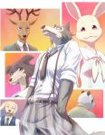 2girls 4boys beastars belt blue_eyes collage collared_shirt deer dog formal haru_(beastars) highres horn key_visual legosi louis_(beastars) multiple_boys multiple_girls neckerchief necktie official_art panda pants rabbit red_eyes scar scar_across_eye school_uniform shirt sleeves_rolled_up smile striped suit suspenders third-party_edit vertical-striped_pants vertical_stripes vest white_shirt wolf