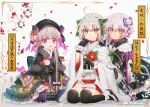 3girls bangs beret black_capelet black_dress black_gloves black_headwear black_kimono black_legwear bow braid brown_eyes capelet closed_mouth doll_joints dress eyebrows_visible_through_hair facial_scar fate/apocrypha fate/extra fate/grand_order fate_(series) flower food_print frilled_dress frills fur-trimmed_capelet fur-trimmed_sleeves fur_trim gloves green_bow green_ribbon hair_between_eyes hair_bow hairband hakusai_(tiahszld) hat holding jack_the_ripper_(fate/apocrypha) japanese_clothes jeanne_d'arc_(fate)_(all) jeanne_d'arc_alter_santa_lily kimono long_hair long_sleeves multiple_girls mushroom_print nursery_rhyme_(fate/extra) open_mouth parted_lips petals red_flower ribbon scar scar_across_eye scar_on_cheek seiza shoes silver_hair sitting smile striped striped_bow striped_ribbon thigh-highs twin_braids very_long_hair violet_eyes white_footwear white_hairband white_kimono wide_sleeves
