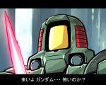 beam_saber commando_(movie) face gundam gundam_wing highres ishiyumi leo_(mobile_suit) letterboxed mecha no_humans parody translation_request