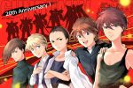 black_eyes blue_eyes braid brown_hair chang_wufei collarbone copyright_name crossed_arms duo_maxwell enemy32 green_shirt gundam gundam_wing hair_over_one_eye hand_on_another's_shoulder heero_yuy long_hair looking_at_viewer male_focus mecha multiple_boys open_mouth quatre_raberba_winner shirt single_braid smile sweater teeth trowa_barton upper_body vest violet_eyes