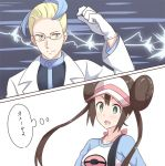 1boy 1girl akuroma_(pokemon) back_bow bangs blonde_hair blue_hair blue_shirt blue_sleeves blush bow breasts brown_hair closed_mouth collarbone double_bun glasses gloves green_eyes hand_up happy hyakuen_raitaa long_hair long_sleeves medium_breasts mei_(pokemon) multicolored_hair open_mouth pink_bow pink_headwear poke_ball_symbol poke_ball_theme pokemon pokemon_(game) pokemon_bw2 raglan_sleeves shiny shiny_hair shirt smile sweat thought_bubble tied_hair translation_request twintails two-tone_hair upper_body visor_cap white_coat white_gloves white_shirt wide-eyed yellow_eyes
