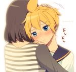 1boy 1girl black_collar blonde_hair bloom blue_eyes blush brown_hair collar collarbone hand_on_another's_head hand_on_another's_shoulder hug kagamine_len light_frown master_(vocaloid) motion_lines nail_polish nokuhashi petting sailor_collar school_uniform shirt short_hair short_ponytail simple_background spiky_hair striped striped_shirt translated twitter_username upper_body vocaloid white_background white_shirt yellow_nails