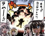 4girls blonde_hair blue_eyes bob_cut brown_hair cutlass_(girls_und_panzer) dixie_cup_hat explosion flint_(girls_und_panzer) girls_und_panzer grey_hair hair_over_eyes hat highres ishiyumi maid_headdress microphone military_hat multiple_girls murakami_(girls_und_panzer) ogin_(girls_und_panzer) rectangular_mouth silhouette translation_request