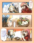 2girls absurdres aoba_(akibajun) asakaze_(kantai_collection) bangs blue_bow blue_eyes bow commentary_request cup food forehead furisode hair_bow hair_ribbon hakama highres japanese_clothes kamikaze_(kantai_collection) kantai_collection kimono light_brown_hair long_hair machinery meiji_schoolgirl_uniform multiple_girls parted_bangs pink_hakama purple_hair red_kimono ribbon sidelocks sweets translation_request upper_body violet_eyes wavy_hair white_kimono yellow_bow yunomi