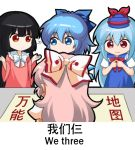 4girls bangs black_hair blue_bow blue_dress blue_eyes blue_hair blue_headwear blunt_bangs bow bowtie chibi chinese_commentary chinese_text cirno commentary_request dress english_text eyebrows_visible_through_hair from_behind fujiwara_no_mokou hair_between_eyes hair_bow hands_up hat hat_ribbon houraisan_kaguya ice ice_wings kamishirasawa_keine long_hair long_sleeves looking_at_another multiple_girls pinafore_dress pink_hair pink_shirt puffy_short_sleeves puffy_sleeves red_eyes red_neckwear red_ribbon ribbon shangguan_feiying shirt short_hair short_sleeves shrug simple_background touhou translation_request upper_body very_long_hair white_background white_bow white_neckwear white_shirt wide_sleeves wings