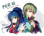 1boy 1girl blue_eyes blue_hair braid brother_and_sister closed_mouth fire_emblem fire_emblem:_the_sacred_stones fire_emblem_cipher grey_eyes grey_hair innes_(fire_emblem) konfuzikokon long_hair ponytail short_hair siblings simple_background smile tana_(fire_emblem) twin_braids upper_body