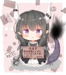 1girl :x bangs black_bow black_dress black_hair blush bow brown_background chibi chocolate closed_mouth commentary_request dragon_girl dragon_horns dragon_tail dragon_wings dress eyebrows_visible_through_hair full_body grey_wings hair_between_eyes horn_bow horns long_hair looking_at_viewer miria_(mamamamave) original pet_shaming pointy_ears shadow sign sign_around_neck smoke solo squiggle tail tail_raised translation_request two-tone_background very_long_hair violet_eyes white_background wings