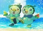 2boys animal beach beak bird blue_eyes blue_sky clouds creatures_(company) day fangs food freckles fruit full_body game_freak gen_4_pokemon gen_5_pokemon hand_up happy holding hood leg_up male mammal nintendo no_humans ocean olm_digital open_mouth oshawott otter outdoors penguin piplup pokemon pokemon_(anime) pokemon_(creature) pokemon_(game) pokemon_bw pokemon_dppt sand sky smile standing standing_on_one_leg walking water watermelon yellow_eyes yukifuri_tsuyu