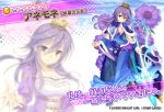 1girl alternate_costume anemone_(flower_knight_girl) belt blue_bow blue_dress bow check_translation commentary copyright_name costume_request crown dmm dress flower_knight_girl frills full_body fur_trim gown hair_between_eyes hair_ornament high_heels holding holding_spear holding_weapon long_hair looking_at_viewer looking_to_the_side object_namesake official_art outstretched_arm polearm purple_dress purple_hair smile snowflake_print solo spear standing sugimeno translation_request violet_eyes weapon white_background