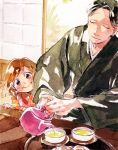 1boy 1girl 720_72 bob_cut brown_hair character_request child closed_eyes closed_mouth cup curious day facing_viewer green_tea holding indoors japanese_clothes kimono long_sleeves osomatsu-san pouring red_kimono red_nails short_hair side_handle_teapot sliding_doors smile table tea teapot traditional_media tray upper_body yukata yunomi