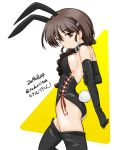 1girl animal_ears arm_grab arms_behind_back artist_name ass black_footwear black_leotard boots braid breasts brown_eyes brown_hair bunnysuit closed_mouth collar commentary cowboy_shot dated dog_collar eyebrows_visible_through_hair fake_animal_ears fake_tail from_side frown girls_und_panzer hair_over_shoulder head_tilt leotard long_hair looking_at_viewer medium_breasts rukuriri rukuriritea side-tie_leotard sideboob signature single_braid solo standing tail thigh-highs thigh_boots twitter_username white_background