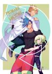 3boys blonde_hair blue_hair carrying_over_shoulder cocoda dated earrings firefighter galo_thymos gloves green_hair half_gloves height_difference hug jewelry kray_foresight labcoat lio_fotia male_focus midriff multiple_boys promare spiky_hair spoilers sweater turtleneck turtleneck_sweater twitter_username