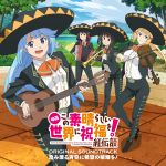 4girls accordion album_cover aqua_(konosuba) black_gloves black_hair black_pants blonde_hair blue_eyes blue_hair check_artist cover crossdressing darkness_(konosuba) disc_cover english_text gloves guitar hair_ornament hat highres instrument kono_subarashii_sekai_ni_shukufuku_wo! lake long_hair mariachi megumin mishima_kurone multiple_girls official_art outdoors pants red_eyes shirt short_hair_with_long_locks sky sombrero tree trumpet very_long_hair violin x_hair_ornament yunyun_(konosuba)