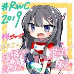 1girl :d azusagawa_sakuta ball bangs black_hair blue_eyes blush bunny_hair_ornament commentary_request eyebrows_visible_through_hair floral_background hair_between_eyes hair_ornament hairclip holding holding_ball jako_(jakoo21) long_hair looking_at_viewer open_mouth rugby_ball seishun_buta_yarou shirt short_shorts short_sleeves shorts smile solo sportswear striped striped_shirt translation_request two-tone_background very_long_hair white_background white_shorts yellow_background