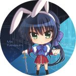 1girl animal_ears bangs black_legwear blue_hair blue_neckwear blush bow capelet character_name chibi copyright_name dress eyebrows_visible_through_hair fake_animal_ears floating_hair green_eyes hair_between_eyes hair_bow hairband hand_on_hilt holding kanon kawasumi_mai kneehighs long_hair long_sleeves nakamura_hinato pleated_dress ponytail purple_bow rabbit_ears red_dress shiny shiny_hair short_dress solo sword very_long_hair weapon white_capelet white_hairband