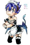 1boy alternate_costume black_legwear blue_hair blush crossdressing demon_boy demon_horns demon_tail demon_wings detached_collar dress embarrassed enmaided garter_straps hair_between_eyes horns looking_at_viewer low_wings maid maid_headdress male_focus maruta_(ieiieiiei5316) open_mouth pointy_ears pop-up_story simple_background solo tail thigh-highs violet_eyes white_background wings wrist_cuffs ziz_glover