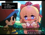 1boy 1girl absurdres ape_(company) backpack bag bangs black_hair blonde_hair blue_eyes blue_sky blurry blurry_background blush bow child clouds cloudy_sky collared_dress commentary_request day depth_of_field dress drooling earthbound earthbound_(series) eyebrows_visible_through_hair eyes_visible_through_hair gameplay_mechanics hair_between_eyes hair_bow hal_laboratory_inc. hands_up heart heart-shaped_pupils highres letterboxed loli long_hair mother_(game) mother_2 mouth_drool mushroom ness nintenbdo nose_blush open_mouth outdoors paula_(mother_2) pink_bow pink_dress profile puffy_short_sleeves puffy_sleeves shirt short_sleeves sky solid_oval_eyes striped striped_shirt sweat symbol-shaped_pupils translation_request tree upper_body what you_gonna_get_raped yuya090602