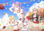 4girls :o ahoge alternate_costume arm_up azur_lane ball_toss black_jacket blonde_hair blue_eyes blue_sky blurry blurry_foreground blush buruma carrying clouds commentary_request confetti day depth_of_field foreshortening formidable_(azur_lane) grey_hair gym_uniform hair_bun hair_ornament illustrious_(azur_lane) jacket leaf light_particles long_hair looking_at_another looking_at_viewer looking_to_the_side looking_up maple_leaf multiple_girls open_clothes open_jacket open_mouth outdoors piggyback purple_hair qlakwnd red_eyes red_shorts shirt shirt_basket short_sleeves shorts silver_hair sky smile socks sports_festival streamers t-shirt thigh-highs track_jacket two_side_up unicorn_(azur_lane) very_long_hair victorious_(azur_lane) violet_eyes white_legwear white_shirt x_hair_ornament