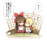 2girls :3 =_= apron black_skirt blonde_hair blush bow braid brown_eyes brown_hair chibi commentary cravat detached_sleeves fisheye hair_between_eyes hair_bow hair_tubes hakurei_reimu heart indoors kirisame_marisa leaning_on_person long_hair long_sleeves looking_at_another multiple_girls no_headwear piyokichi red_skirt red_vest ribbon-trimmed_sleeves ribbon_trim seiza shouji simple_background single_braid sitting skirt sliding_doors symbol_commentary table tatami touhou translation_request v_arms very_long_hair vest waist_apron white_background yellow_neckwear yuri