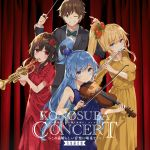 1boy 3girls album_cover aqua_(konosuba) black_gloves black_hair blonde_hair blue_dress blue_eyes blue_hair brown_hair check_artist cover darkness_(konosuba) disc_cover dress english_text flower flower_bracelet flute gloves green_eyes guitar hair_flower hair_ornament high_ponytail highres instrument kono_subarashii_sekai_ni_shukufuku_wo! long_hair megumin mishima_kurone multiple_girls official_art one_eye_closed red_dress red_eyes satou_kazuma short_hair_with_long_locks trumpet very_long_hair violin