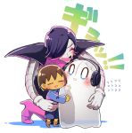 !! 1other ^_^ androgynous android blush boots brown_hair closed_eyes comforting flying_sweatdrops frisk_(undertale) ghost gloves group_hug hair_over_one_eye headphones hug kneeling laughing long_sleeves mettaton mettaton_ex napstablook outstretched_arms pink_footwear shake_sawa shirt shorts simple_background smile standing striped striped_shirt tears transparent undertale white_background yellow_skin